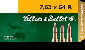 Патрон Sellier & Bellot SP .7,62х54R 11,7 г. / 2940