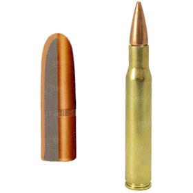 Патрон Remington UMC 308 Win Metal Case 9,72